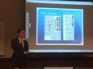 Nishikawa Presentation